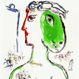02_cropwm, Marc Chagall, The Artist as Phoenix, 1972, Lithographs, Gallery East, Chagall, Gallery East Network