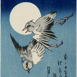 hiroshige_plover_adachi_000w, Wave and Plover, Ando Hiroshige, Woodcuts. Gallery East, Hiroshige, Gallery East Network