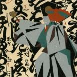 japanese_woodcut_01_w, Noh, 1940c, Woodcuts. Gallery East, Gallery East Network