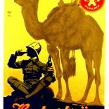 hohlwein_pl020039_w, Ludwig Hohlwein, German Poster Art, Plaktmeister, Lithograph, Munchen Artist, Professor H.K. Frenzel, 1926, Gallery East, Hohlwein, Galley East Network
