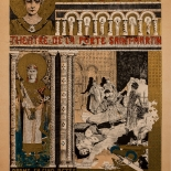 041_1900_pl214_orazi_w, Maitres de L'Affiche, PL214, Orazi, 1900, Lithograph, Imprimerie Chaix, Jules Cheret, Art Nouveau, Belle Epoque, Gallery East, Gallery East Network