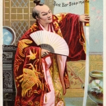 1880c_vtc_acme_samurai_2.75x4.25_dlw, Acme Samurai, Art Nouveau, Lautz Bros & Co, Victorian Trade Card, 1880c, Lithograph, Objets d'art, Gallery East, Objets, Gallery East Network